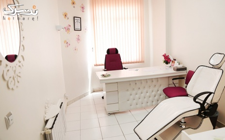 لیزر موهای زائد نواحی بدن در مطب دکتر دلیر