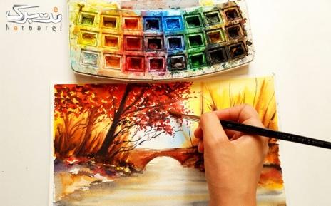 4 جلسه آموزش تکنیکهای نقاشی در آموزشگاه دایره زنگی