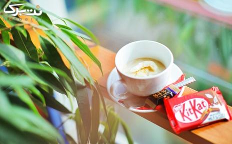 سرویس چای سنتی کافه کاستلو
