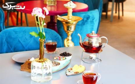 سرویس چای و قلیان دو نفره در کافه ج