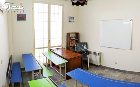 کلاس کنکور ادبیات در آموزشگاه دخترانه هوش آذین