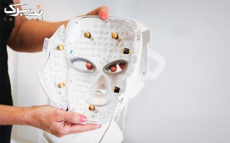 جوانسازی پوست با ماسک نوری در مطب دکتر سلیمانی