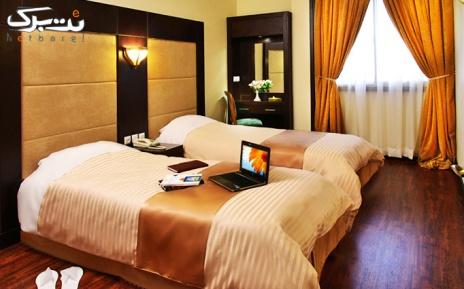 اقامت+صبحانه بوفه در هتل ایران(چهارشنبه تا جمعه)