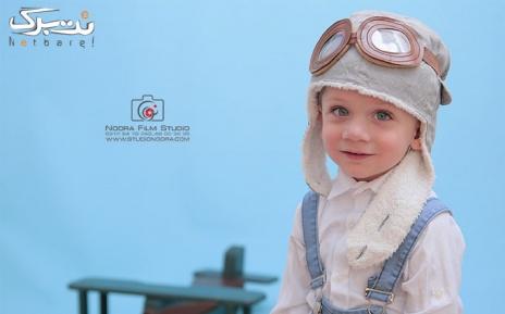 کلیپ کودک در آتلیه نورا