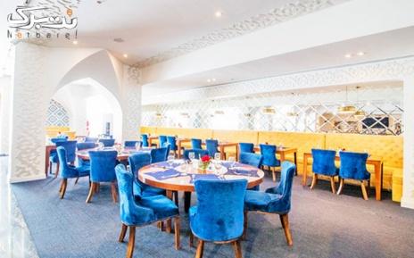 بوفه شام هتل پرشین پلازا ویژه شنبه الی سه شنبه