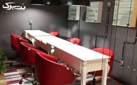 اکستنشن مژه در سالن آرایشی موباما
