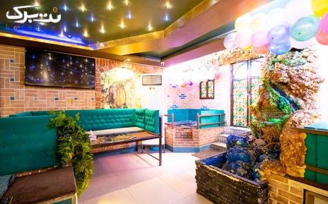 منو غذایی در کافه رستوران سنتی کیان