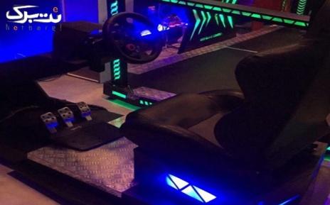بازی با شبیه ساز رانندگی در گیم کلاب لئو