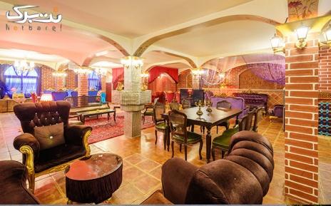 منو کافه رستوران چهل ستون