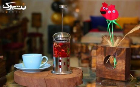 سرویس چای سنتی در کافه اینستا