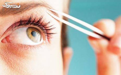 اصلاح صورت یا ابرو در سالن طره مشکین