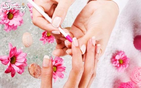 کاشت ناخن در آرایشگاه خاتون