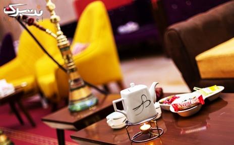 سرویس چای و قلیان در کافه لاکچری