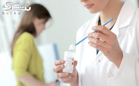ویزیت، تست سرطان و معاینه در مطب دکتر سلیمانی