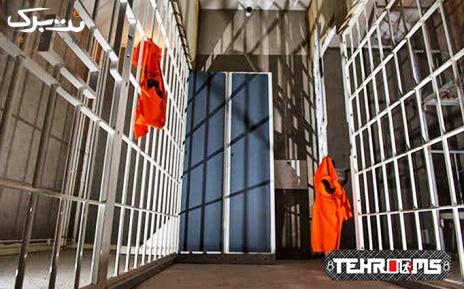 اتاق فرار تهرومز ویژه شنبه تا چهارشنبه