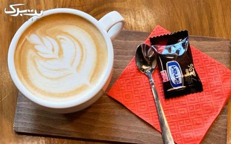 منو کافه رستوران اوپال