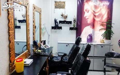 رنگ موی کوتاه در آرایشگاه معجزه هنر