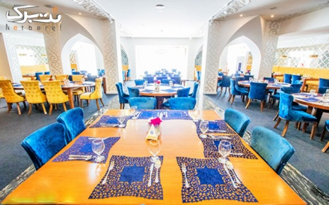 منوی باز غذای ایرانی در هتل پرشین پلازا