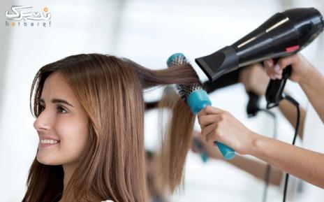 براشینگ موی تا سرشانه در سالن زیبایی فرشته ها