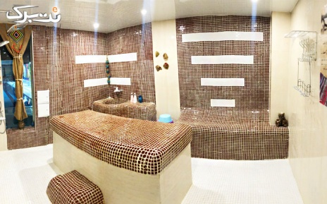 حمام ترکی در استخر بهشت مادران (شنبه تاچهارشنبه)