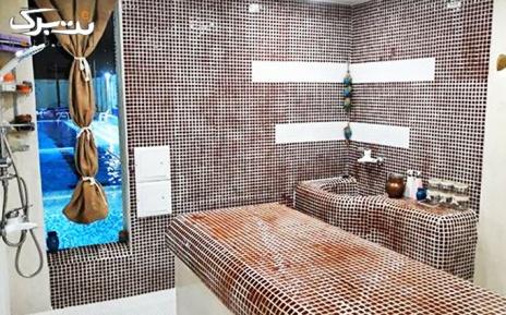 حمام سنتی در استخر بهشت مادران (آخر هفته)