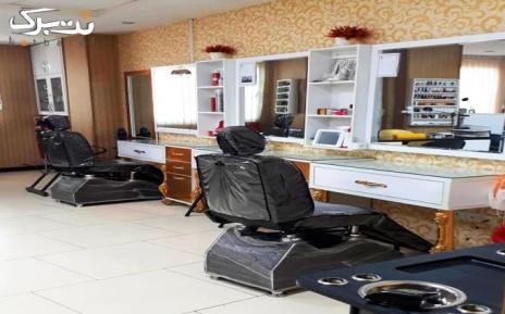 کوپ ژورنالی مو در سالن زیبایی لی لی یوم