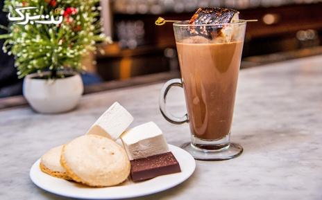 منوی باز نوشیدنی در کافه نون و قهوه