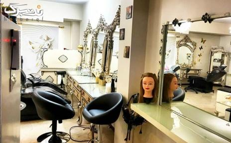 اکستنشن مو شاخه ای در سالن زیبایی آراگل