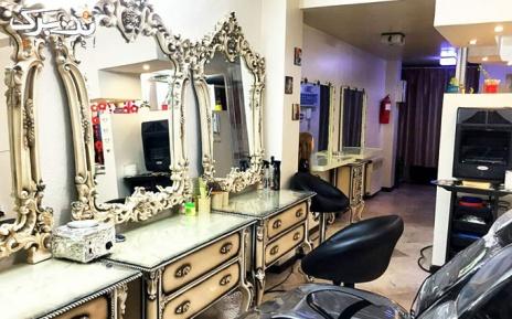 پاکسازی پوست در سالن زیبایی آراگل