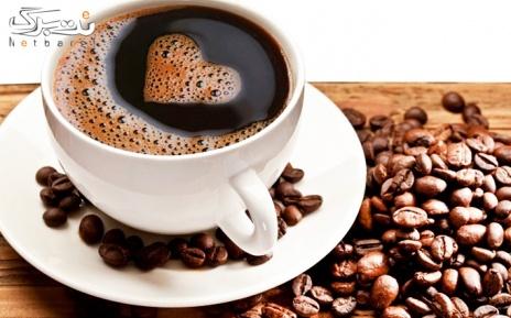 منوی باز کافه در سفره خانه آرن