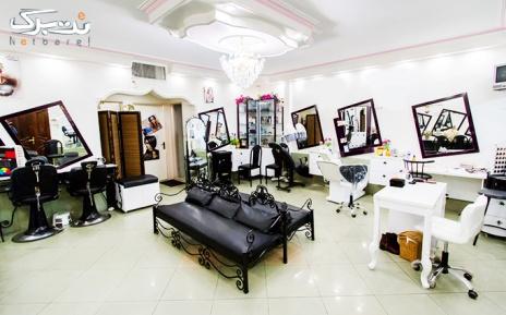 کرلی مو کوتاه در آرایشگاه لیدا