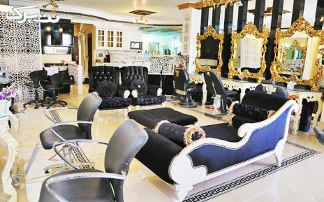 مش فویلی موی کوتاه در سالن زیبایی ظرافت