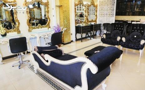 شینیون حرفه ای در سالن زیبایی ظرافت