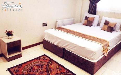 پکیج یک : اقامت تک ویژه نوروز هتل آرمیا