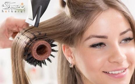 براشینگ موی سر شانه در سالن زیبایی آیسل