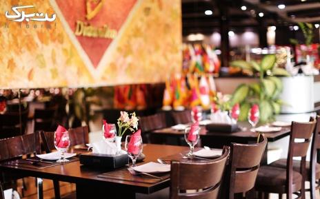 پکیج2: شنبه تا سه شنبه رستوران دیدنی ها