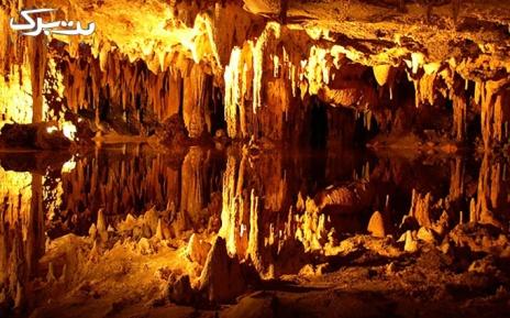 غار مخوف در اتاق فرار شارون،4شنبه تاجمعه و تعطیلات