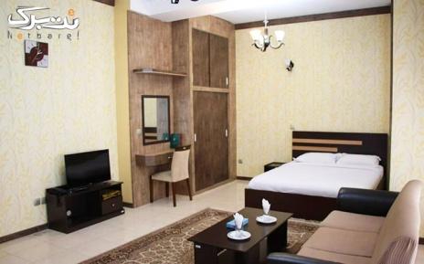 هتل 3 ستاره چهار باغ پکیج یک : اقامت با صبحانه