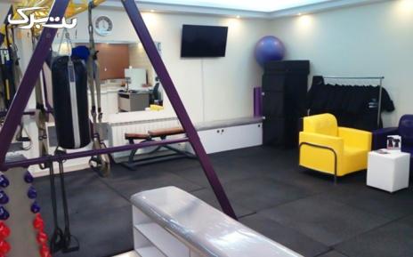یک جلسه لاغری با دستگاه EMSدر باشگاه ویژن