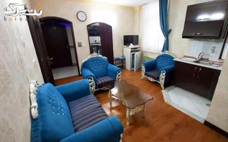 اقامت فولبرد ( صبحانه نهار وشام) در هتل سبحان مشهد