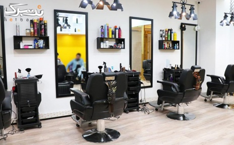 اصلاح موی آقایان در پیرایشگاه کاتیز