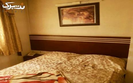 پکیج دو : اقامت فولبرد در هتل رضوان ( ویژه نوروز )
