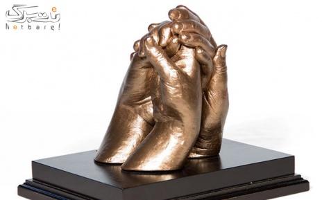 پکیج2:کیت قالب گیری دستان خانواده در نی نی هلپ