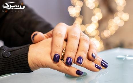 ژلیش دست در سالن زیبایی رز آبی