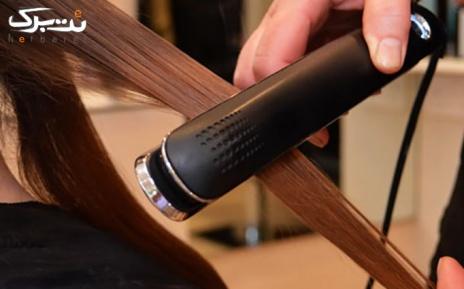 کراتینه موی متوسط در سالن زیبایی بانوان سیما