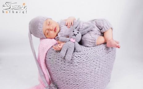 آلبوم دیجیتال نوزاد و بارداری در آتلیه سلین