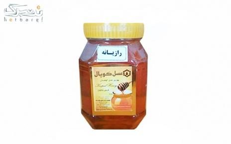یک کیلو عسل رازیانه از فروشگاه عسل کوپال