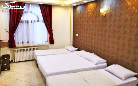 پکیج 1: اقامت تک (ایام غیر پیک )  در هتل جمالی