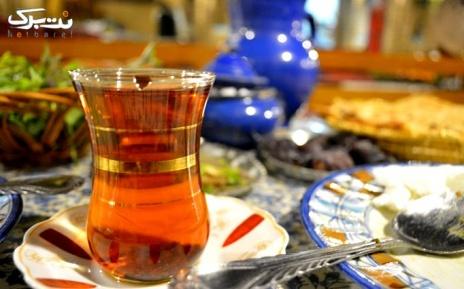 سرویس چای و قلیان در رستوران آق بانو