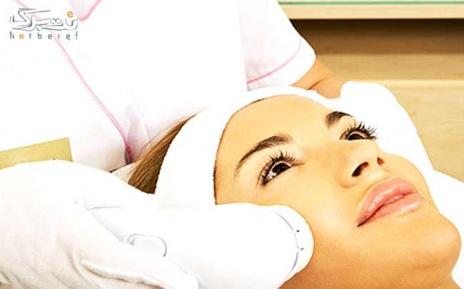 پکیج 2- RF جوانسازی صورت در مرکز پوست و تناسب اندام روشان